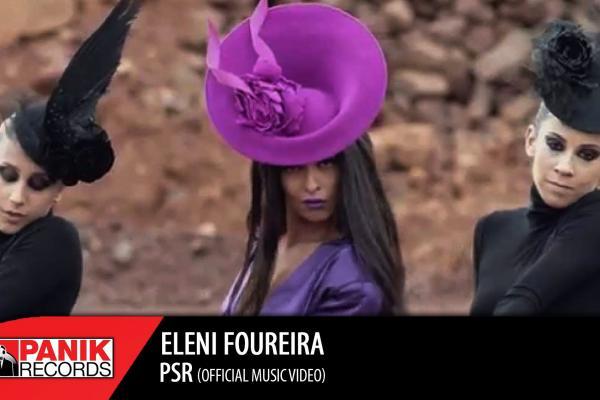 Embedded thumbnail for Eleni Foureira - Party Sleep Repeat