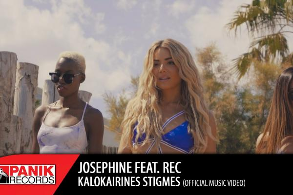 Embedded thumbnail for Josephine feat. REC - Καλοκαιρινές Στιγμές