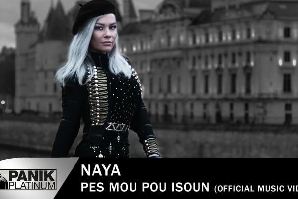 Embedded thumbnail for Naya - Πες Μου Που Ήσουν