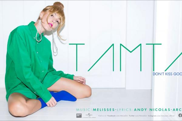 Embedded thumbnail for Tamta - Don't Kiss Goodbye