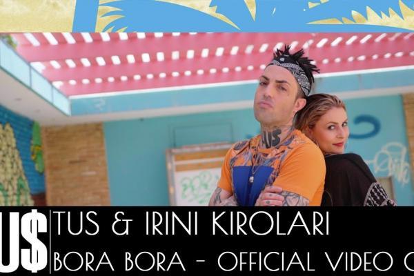 Embedded thumbnail for Tus & Irini Kirolari - Bora Bora