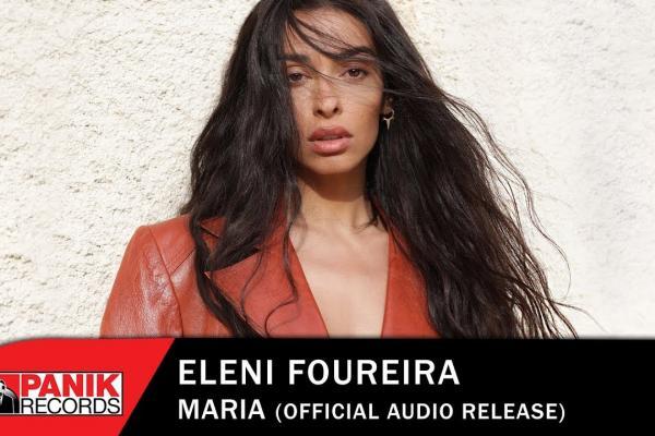 Embedded thumbnail for Eleni Foureira - Maria