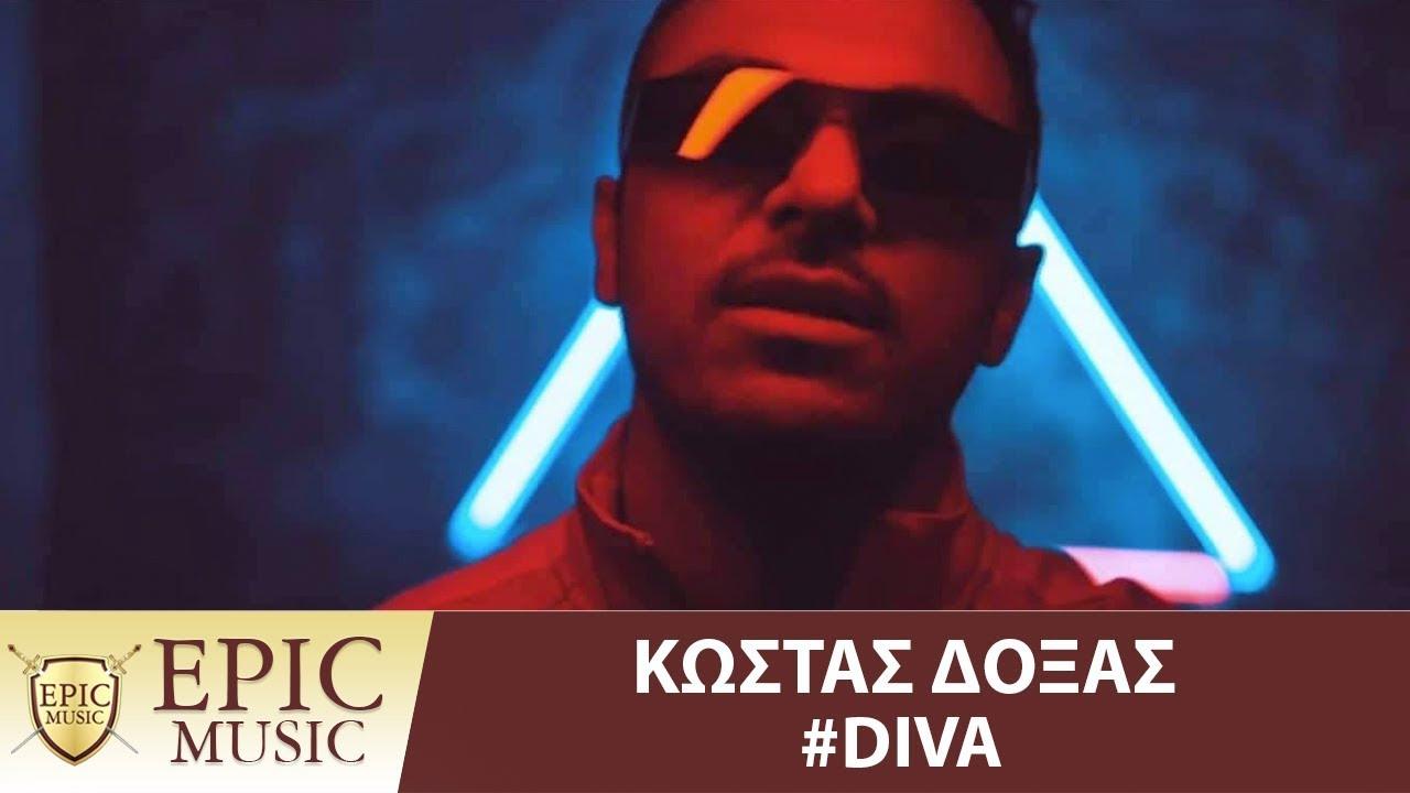 Embedded thumbnail for Κώστας Δόξας - Diva